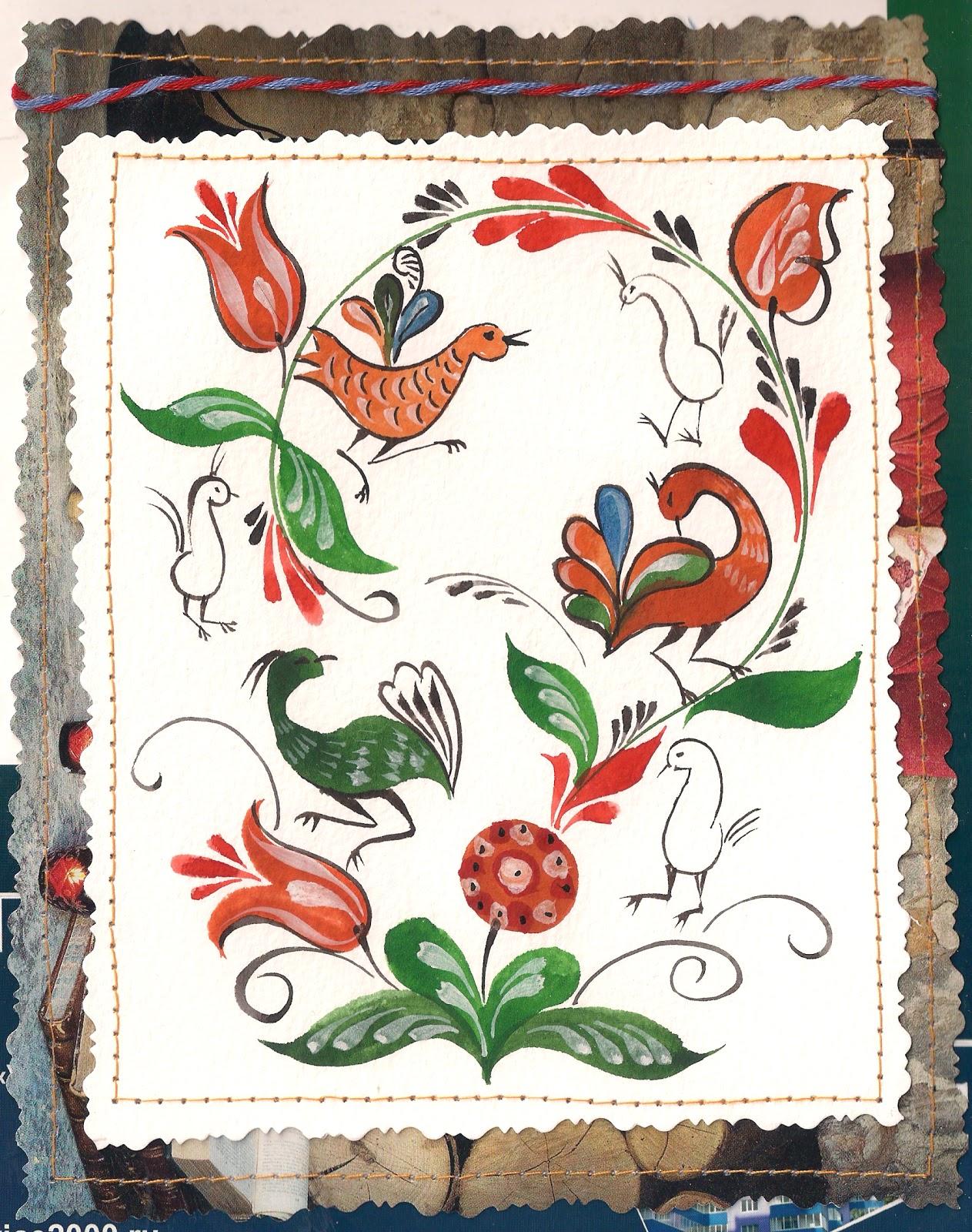 Роспись на открытке