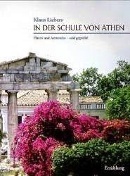 """""""In der Schule von Athen"""""""