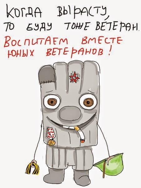 """""""Гиви - герой, Украина - террорист"""", - боевики проводят активную пропаганду в школах оккупированного Донбасса - Цензор.НЕТ 4576"""