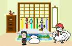 Shrine Escape 2014