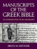 Manuskrip Bible Junani