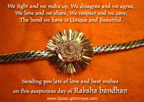 Rakhi Quotes Rakhi SMS Rakhi Message