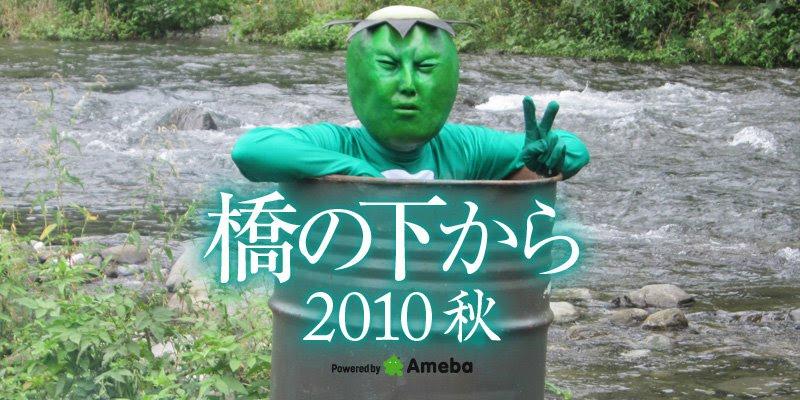 Hoshi Wo Mezashite 『☆』