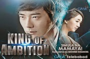 King of Ambition April 15 2015