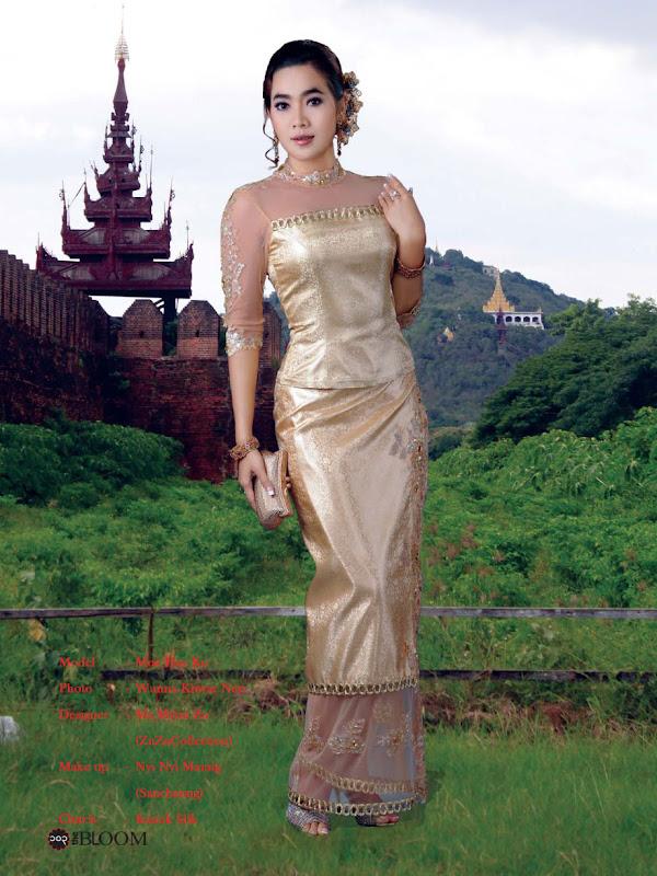 Moe Hay Ko Burmese Lady
