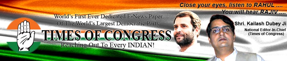 TIMES OF CONGRESS