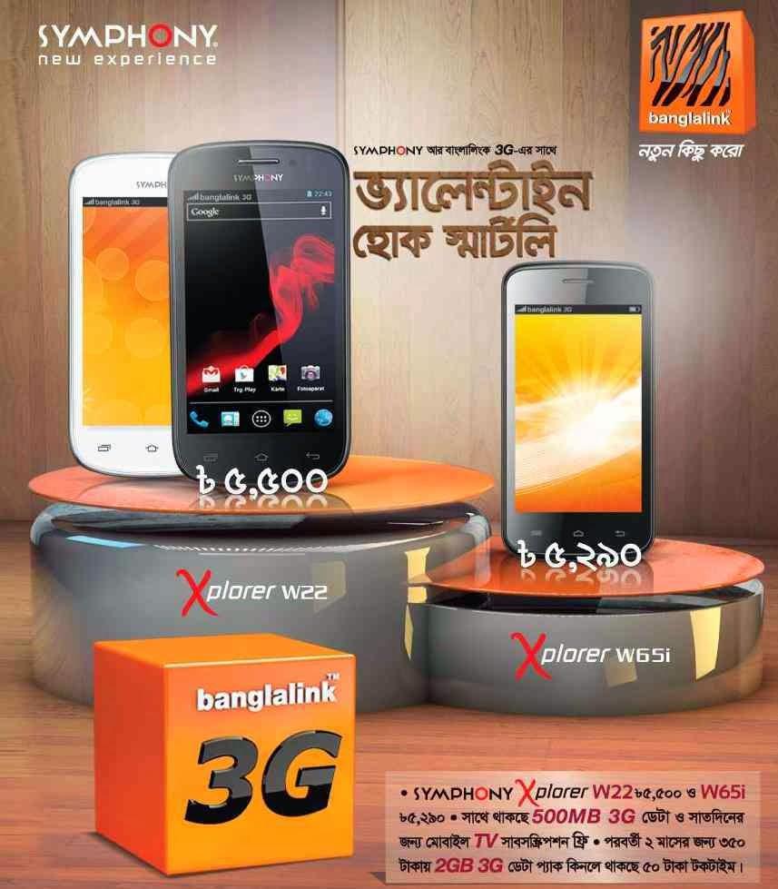 Banglalink-3G-Symphony-Xplorer-W22-Symphony-Xplorer-W65i