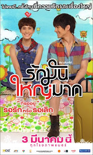 My Wonderfull Life !: 6 Film Thailand Terbaik