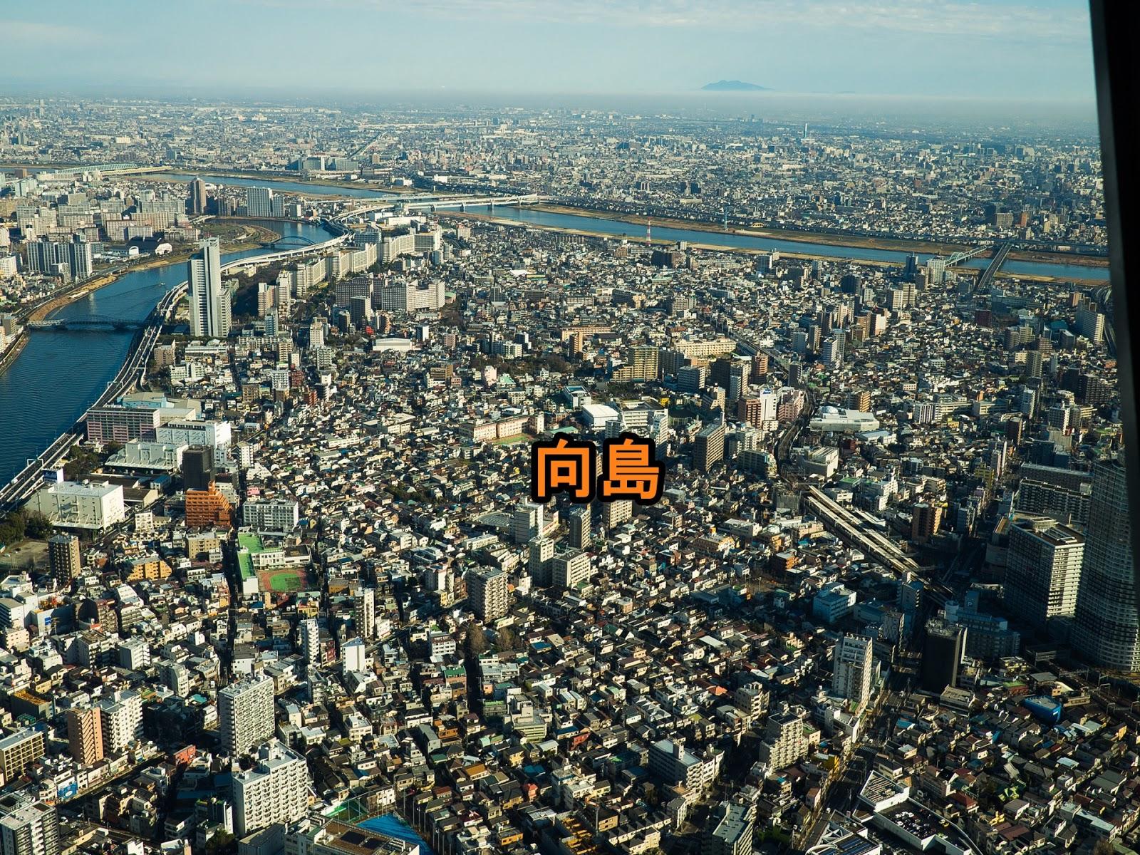 東京スカイツリー展望デッキから、北方面眼下(向島)の風景