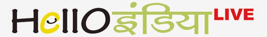 Hindi SITE