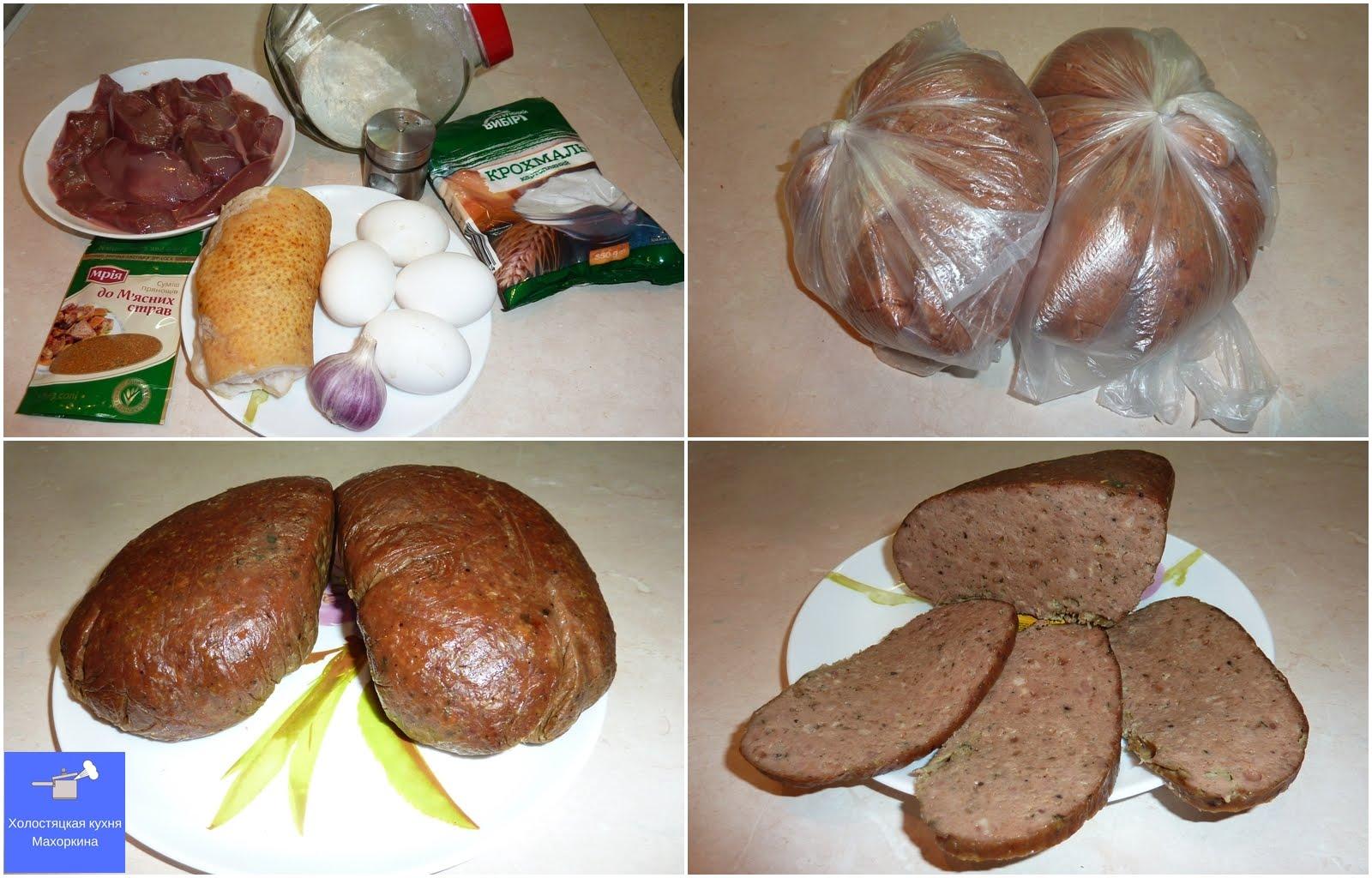 Домашняя Колбаса 28 рецептов с 93