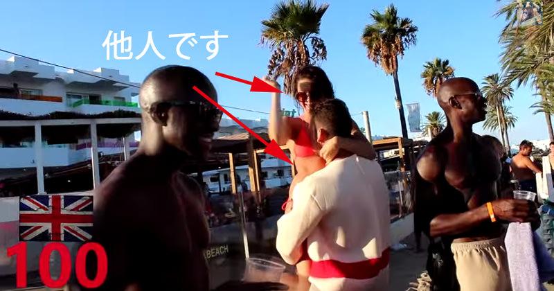 一人の男性が100人の女性に「パフパフ」「スリスリ」してもらうけしからん動画。