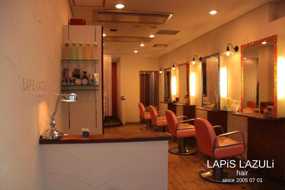 福島県 福島市 美容室 ラピスラズリ オフィシャルブログ