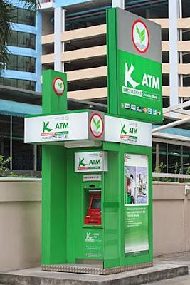 Kasikorn Bank Pratunam