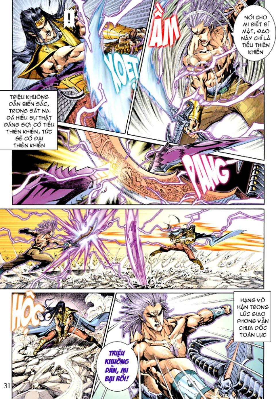 Thiên Tử Truyền Kỳ 5 - Như Lai Thần Chưởng chap 212 - Trang 31