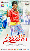 Andhra Pori movie first look wallpaper-thumbnail-5