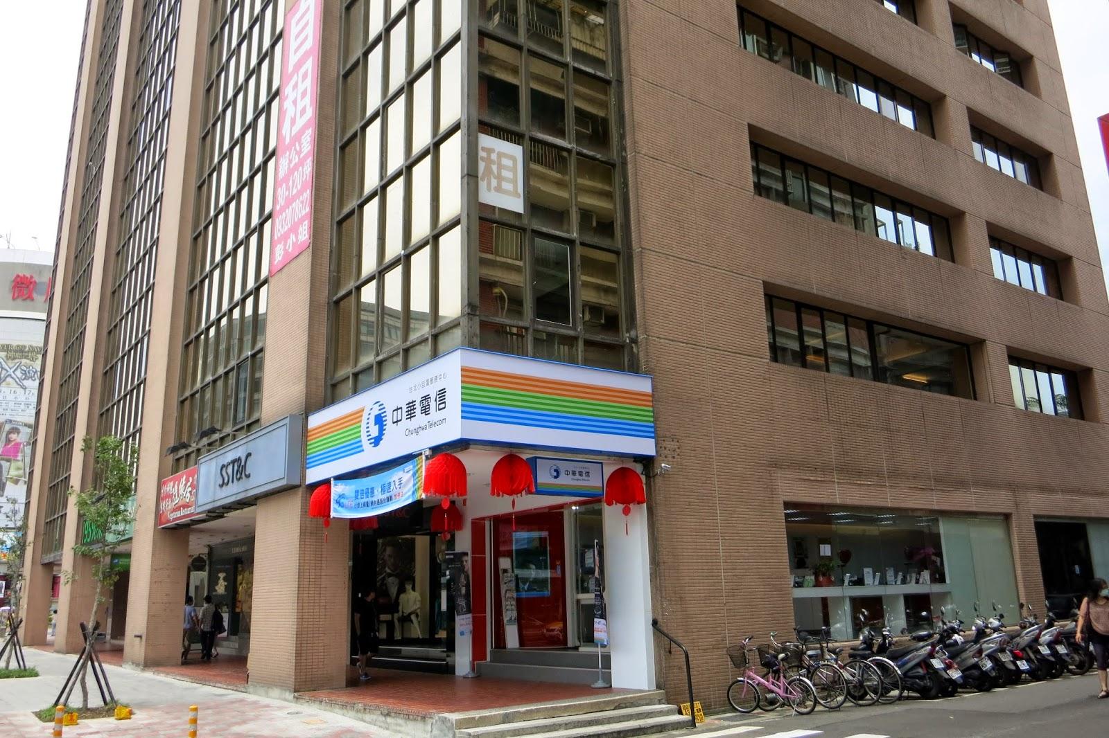 滙豐.中華航空無限卡 - 滙豐(台灣)   台灣
