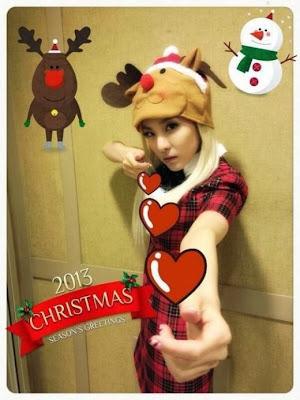 dara 2ne1 christmas 2013