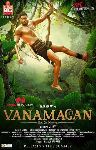 Vanamagan (2017)