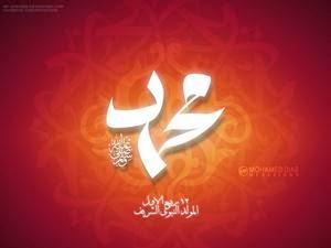 Ketika Nabi Muhammad Diberi Jeruk Limau
