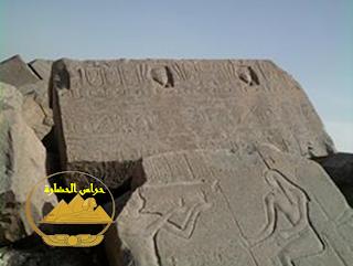 مبادي ترميم الآثار الأولية وتطبيق علي معبد بهبيت الحجارة