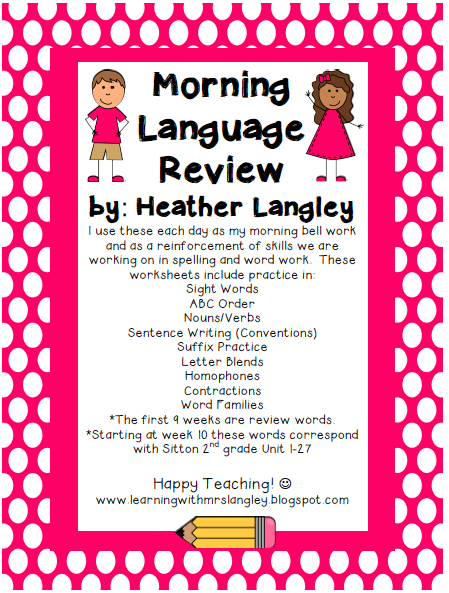 http://www.teacherspayteachers.com/Product/First-Grade-Morning-Language-Review-and-Sight-Word-Practice-442870