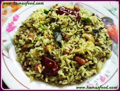 Red Sorrel Leaves Rice - Gongura Pulihora
