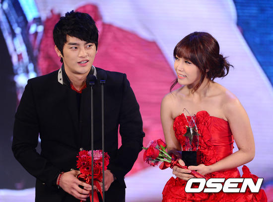 Seo In Guk Pre Debut Seo in guk & eunji a-pink 07