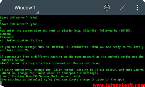 طريقة تثبيت نظام كالي لينكس على هواتف الاندرويد بدون انترنت coobra.net