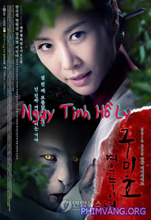 Ngy Tnh H Ly - Grudge: The Revolt Of Gumiho (2010) - Uslt - (16/16)