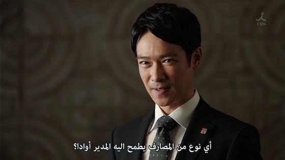 الحلقة السادسة من الدراما الأكثر شهرة في اليابان خلال حقبة الهيسي : Hanzawa Naoki   هانزاوا ناوكي,أنيدرا