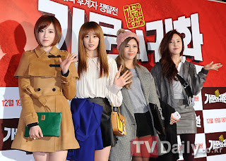 Foto T-ara di Pemutaran Film Marrying Mafia 5