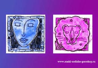 Мужчина Дева женщина Лев совместимость - http://www.znaki-zodiaka-goroskop.ru/