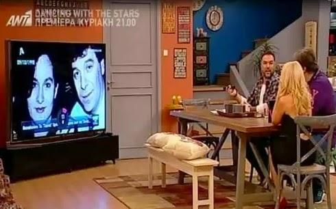 «Τα Καρντάσιανς»: Έκαναν ζάπινγκ στα κανάλια on air