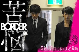 Download J-Drama BORDER Subtitle Indonesia