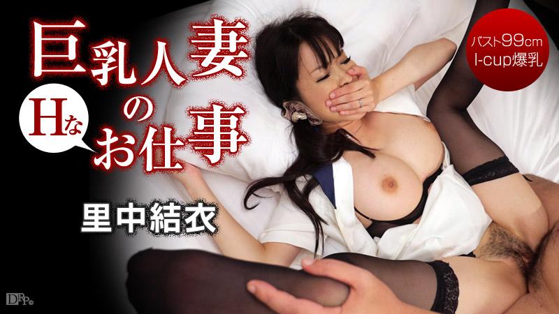 061815-902_Ca – Yui Satonaka