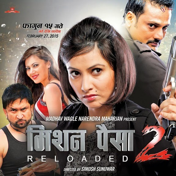 nepal s film industry There is a constant refrain among middle-to-upper class nepalis, especially  those who've returned from abroad—the nepali film industry is moribund.
