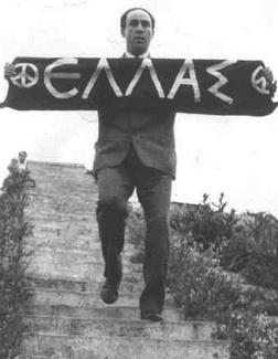 Grigoris Lambrakis, 1963.