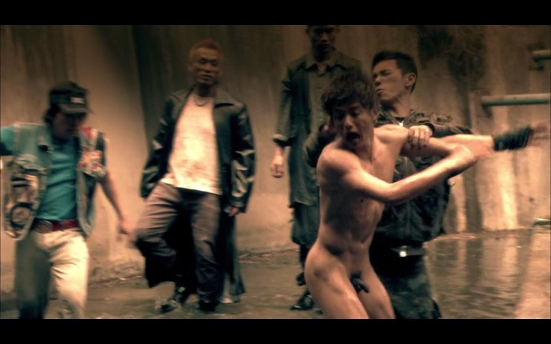 Cyrus byron pang naked animated