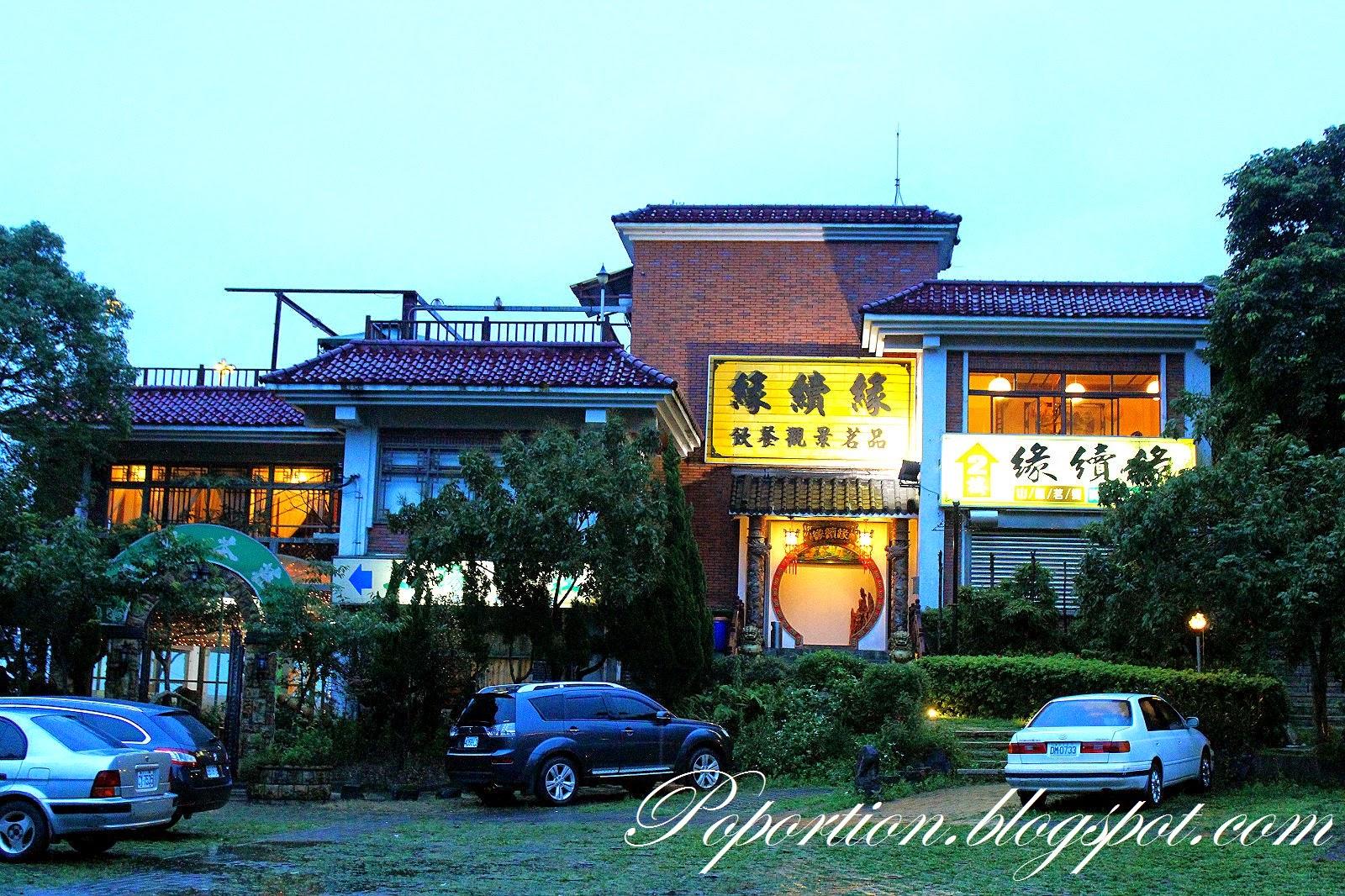 maokong village tea house