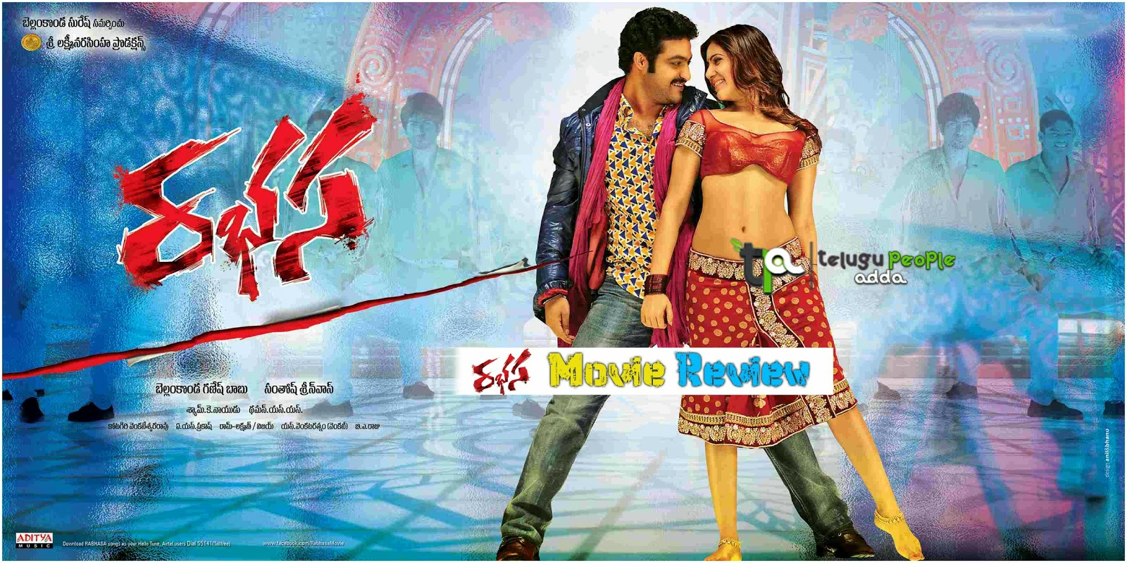 NTR's Rabhasa Movie Review