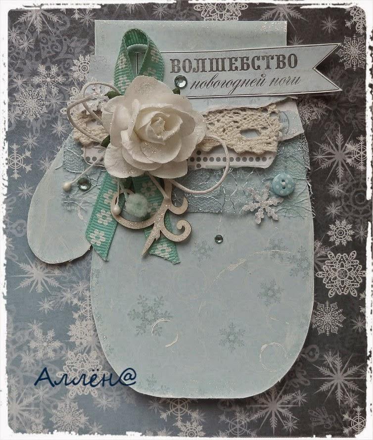 http://allenkinizametki.blogspot.ru/2014/11/blog-post_10.html