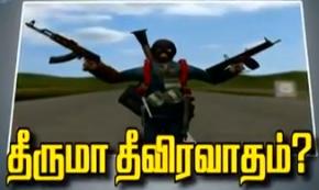 Sun News Vivatha Medai 14-09-2013