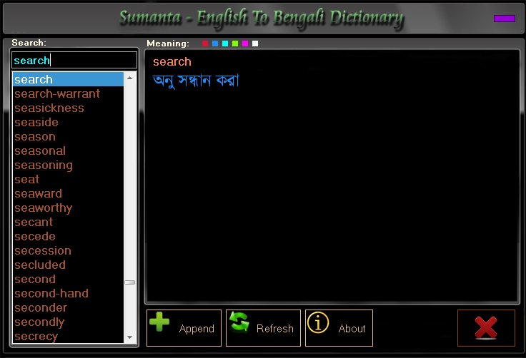 Software Zone: English to Bengali Unlimited Dictionary Free Full Version