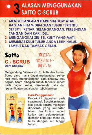 Satto Whitening Scrub Info