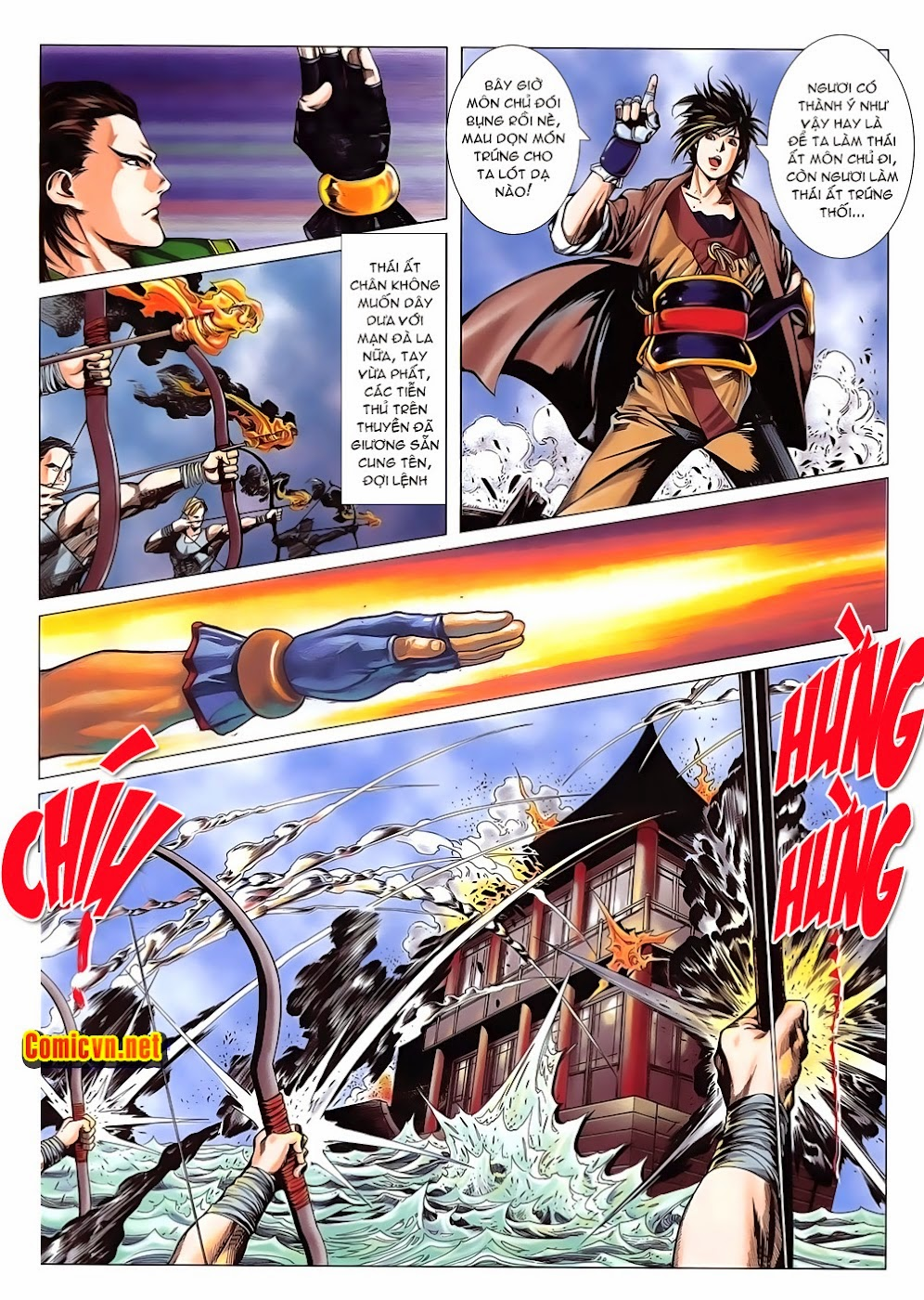 Lục Đạo Thiên Thư chap 15 - Trang 12