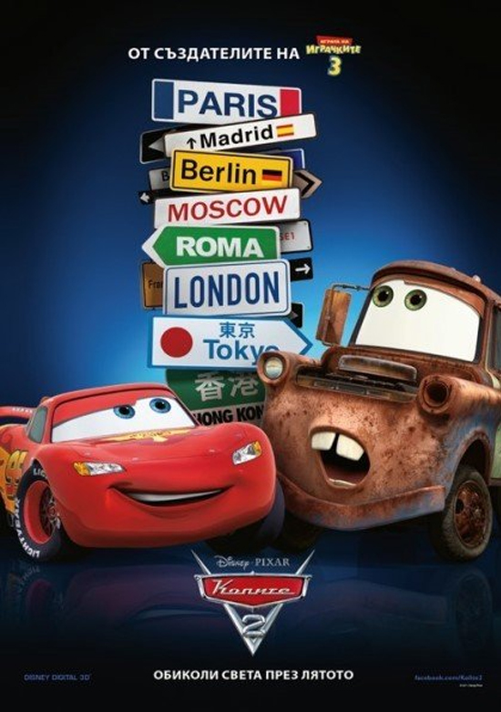 Watch Cars 2 Online Free