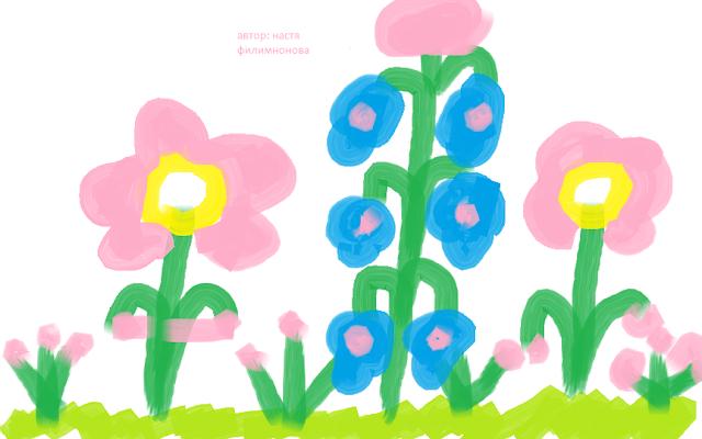цветы не плачут!