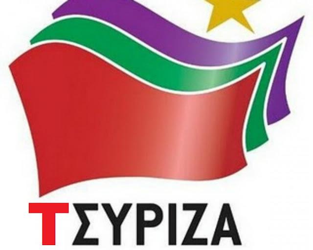 Ο ΣΥΡΙΖΑ σε πλήρη πανικό. Ας αναλύσουμε λιγάκι την δήλωσή του για τις επιχειρήσεις της Αστυνομίας