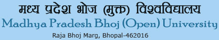 MP Bhoj University M.Ed.,B.Ed., D.Ed. Entrance Exam Details